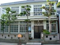 Former Igarashi Dental Office