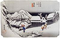 도카이도슈쿠바(東海道宿場)의 풍경판화