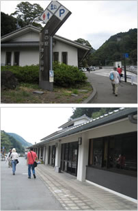 道の駅「宇津ノ谷峠」おかべ茶屋